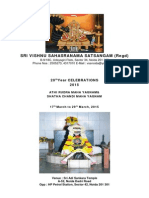 Noida Athi Rrudram Invitation Feb15