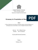 Economy in Translation of Short Stories