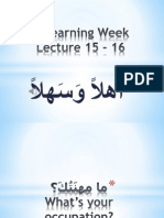 E Learning Week