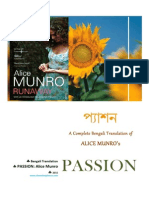 A Complete Bengali Translation of Alice Munro's PASSION