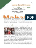 Mahatma Gandhi Centre Press Release on Mankhurd's Killer Toilet 11.03.2015