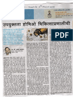 Homoeopathy Article