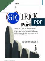 Short Tricks Bookpart 1