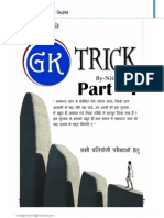 Short Tricks Bookpart 1