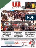 Popular News Vol 7 No 11.pdf
