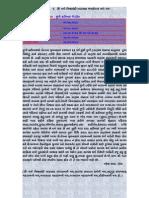 Mukhi Haribhai j. Patel2