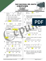 2014iii09factorizacin-140207053320-phpapp02