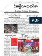 The Arakan National Newspaper Vol4 No.1. January, 2010