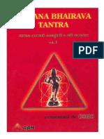 Vijnana Bhairava Tantra Vol1 - Osho