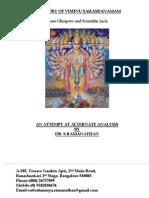 The Glory of Vishnu Sahasranamam - 11th January 2010