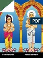 Nalvar valzhiநான்கு பேர் சென்ற வழியில் செல்ல வேண்டும்.