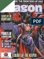 Dragon Magazine #353
