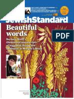 Jewish Standard, March 13, 2015