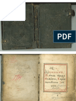 bibliotecajurilovca pomelnic