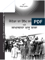 Canada Da Sikh Bhaichara Atey Kamagata Maru Saka - Dr. Harbhajan Singh Sekhon