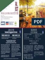 East Coast Resiliency Meetings Final Flyer_ENGCHI
