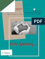2015-january-april.pdf