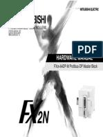 FX2N-64DP-M