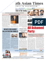 Vol.7 Issue 45 March 14-20, 2015