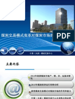 0935 Qu Jianwu.pdf