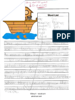sarayu's noah's ark story (uploaded 12-22-14)
