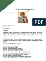 Acatistul Sfantului Spiridon.doc