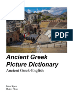 Ancient Greek Picture Dictionary
