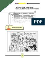 7 - gamit ng pang-uri at pang-abay.pdf