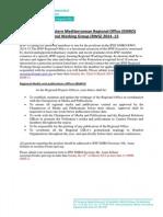 EMRO RMPO call 2014-15