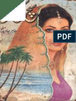 Sach Ki Sooli by Tahir Javed Mughal