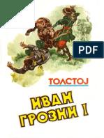 Aleksej Tolstoj~Ivan Grozni (1 deo, latinica)