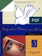 53fb31ebod5z.pdf