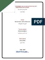 PEYGAMBERİMİZ MUHAMMED -SALLALLAHU ALEYHİ VE SELLEM-_İ BAŞKASINDAN FAZLA SEVMEK = Ebu Abdulmumin Tekin Mıhçı =.pdf