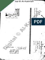 Al Thaqafa Al Jadida 7