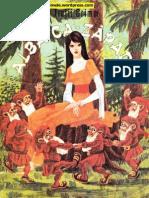 ALBA CA ZAPADA - Fratii Grimm (ilustratii de Iacob Desideriu, 1982).pdf