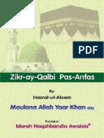 Zikr Ay Qalbi English
