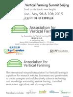 AVF Summit Beijing v2 Short