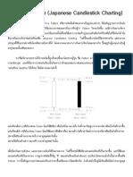 candlestick.pdf