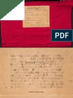 Gayatri Kavacham Alm 28 Shlf 5 6282 Devanagari - Tantra