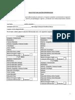 Solicitud Evaluacion Diferenciada 2014