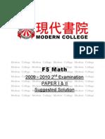 (Math) 2009 Math Test 2 Solution