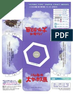 howls moving castle papercraft pdf