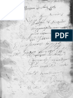 ΑΝΑΣΤΑΣΙΜΑΤΑΡΙΟ ΠΕΤΡΟΥ 1820 1.pdf