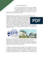 About Qingdao University