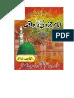 Imam Jazoli Da Waqia WRITER MUHAMMAD LATIF SAJID CHISHTI . Saim Chishti Rearsch Center 03006674752inp