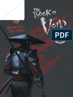 The Book of Void