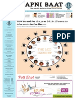 LCI's Apni Baat - July '2014