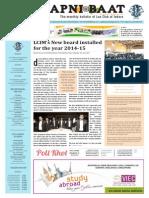 LCI's Apni Baat - August '2014