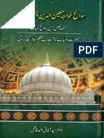 Sawaneh Khawaja Moin uddin Chishti Ajmeri R.A.