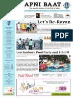 LCI's Apni Baat - November '2014